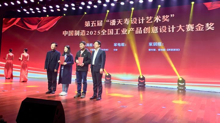 """助推产业升级 第五届""""潘天寿设计艺术奖""""在宁海举行"""