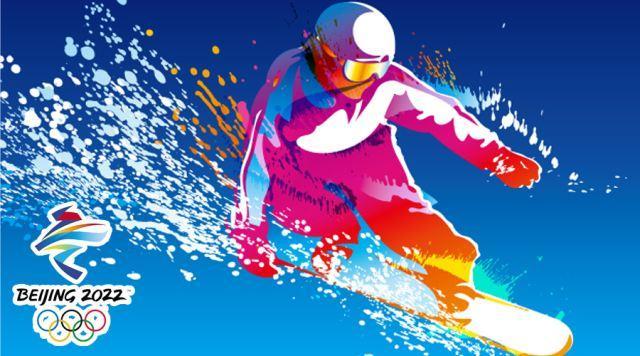 滑雪去!浙江很多冰雪运动场就在你身边