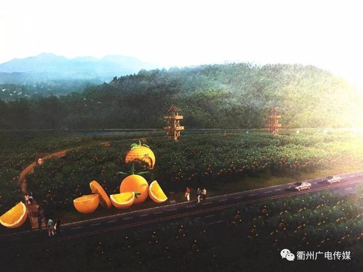 """东案乡距衢州市区20公里,系""""省级生态示范乡""""."""