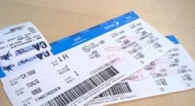 春至海南的机票_机票价格改革新政落地 涉台州的航线有啥变化?