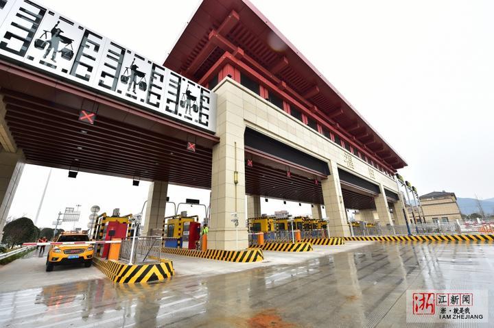 2月9日下午2时,s45义乌至东阳高速(疏港高速)公路福田互通正式开通.