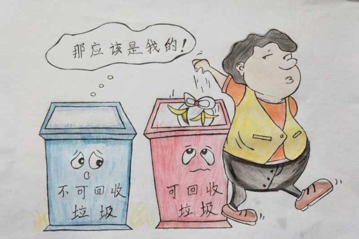 嘉兴生活垃圾分类公益宣传画展示第⑤期