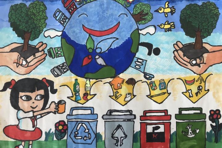 嘉兴生活垃圾分类公益宣传画展示第⑧期