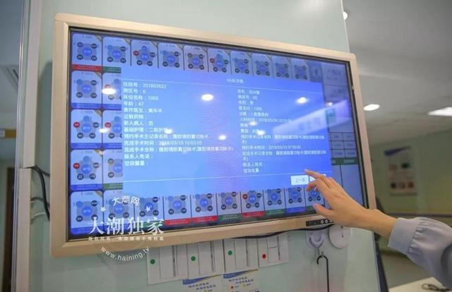 对于很多老年人来说,智能手机还不是很会用,但是在海宁市中心医院