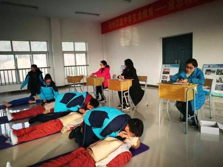 关注!衢州学生段中餐都要学这项技高档次自贡高中图片