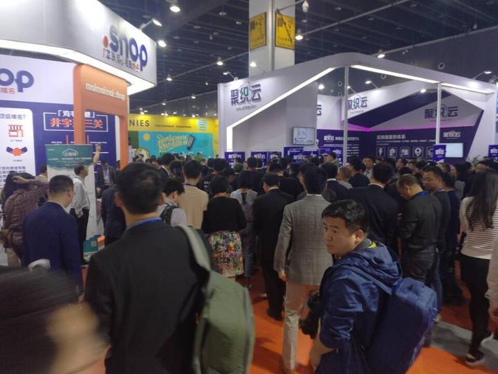 2018中国国际电子商务博览会