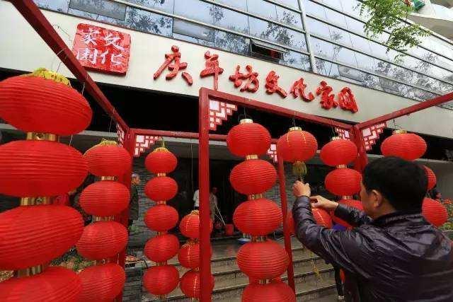 庆年坊文化家园(社区文化家园代表)