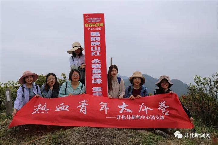 """""""来自上海的胡鹤麟和老伴是特地从上海赶来的,他直言来了之后深感不虚"""