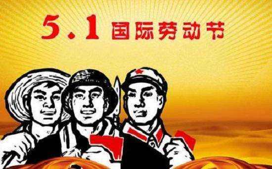 梦想属于每一个人,实现中华民族伟大复兴的中国梦,需要各行各业的