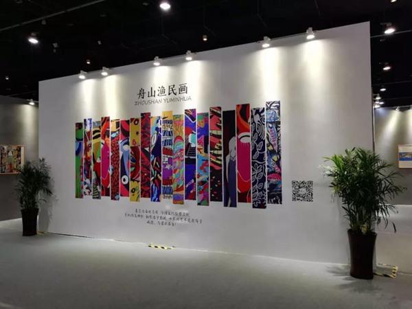 中国海洋创意设计大赛