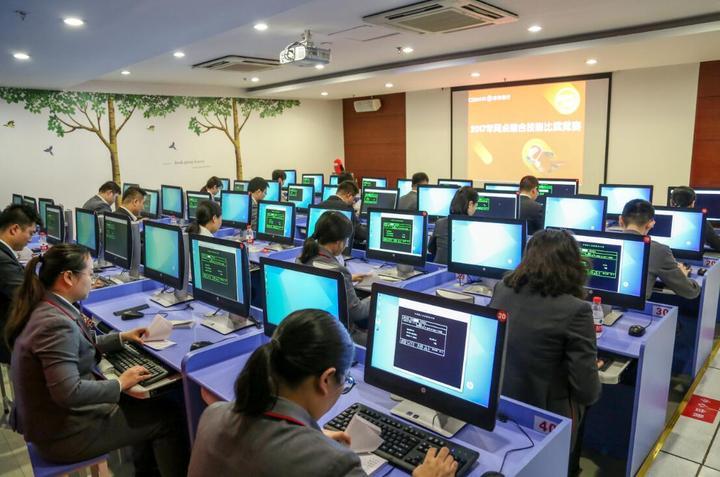 浙商银行举办网点综合技能比武竞赛,提升员工业务技能.
