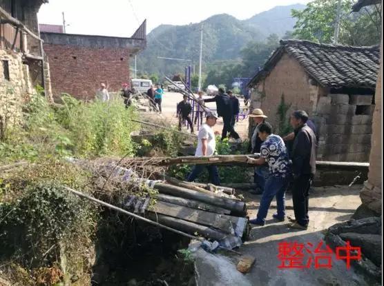 农村陈年垃圾清理展板