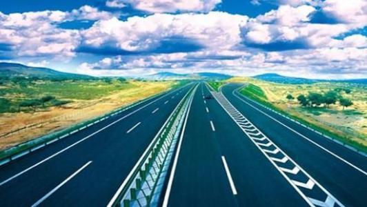 取消高速公路省界收费站
