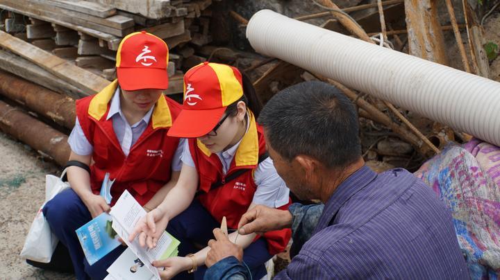 """这是5月17日,国网温州市洞头区供电公司""""海上营业厅""""服务孤岛居民的一"""
