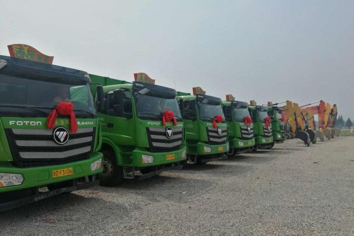 投资近60亿 越城开建集成电路制造项目