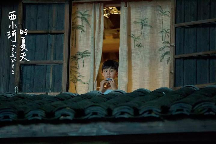 回望年少时光 绍兴人的电影《西小河的夏天》今上映