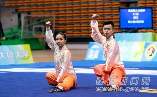 泰顺籍武术运动员陈小丽喜获全国冠军 将出战亚运会