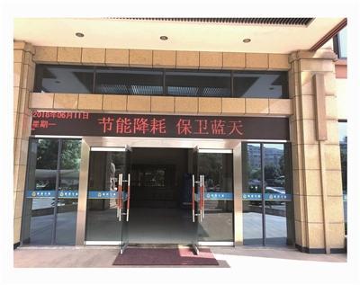 新昌 > 节能降耗 保卫蓝天    6月11日至17日是第28个全国节能宣传周.