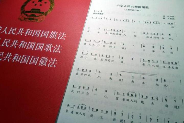 香港明年初审议国歌法条例 辱国歌最高可判入狱3年罚5