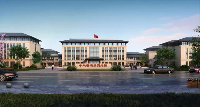 党校�z+�y�ވz�h�h�{�_苍南县委党校新建工程开工建设