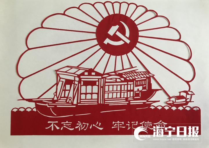 给党的生日献礼 海宁老党员创作红船剪纸作品寄深情