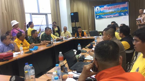 """泰国普吉市市长就""""普吉岛翻船事故""""召开新闻发布会"""