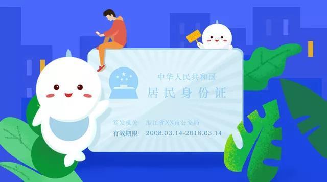 向居民身份证有效期少于60天的注册用户免费推送换证提醒.