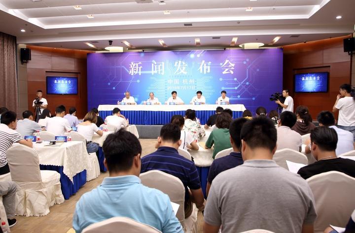 7月17日,《杭州市进一步鼓励集成电路产业加快发展的专项政策》(以下