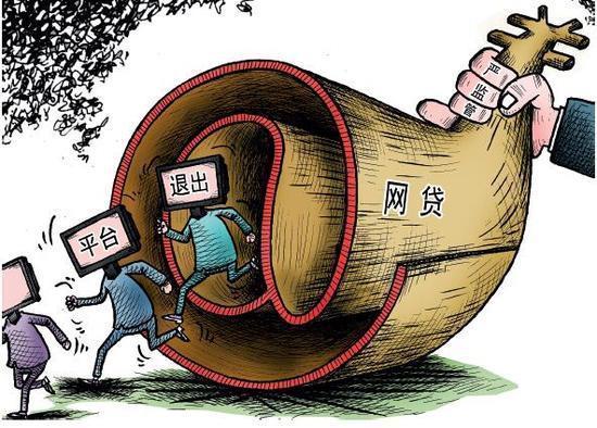 诚信文化建设,相关部门应进一步加大打击恶意逃废债等行为,维护规范