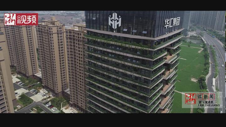 """全省第一座""""垂直森林""""大楼落户越城"""