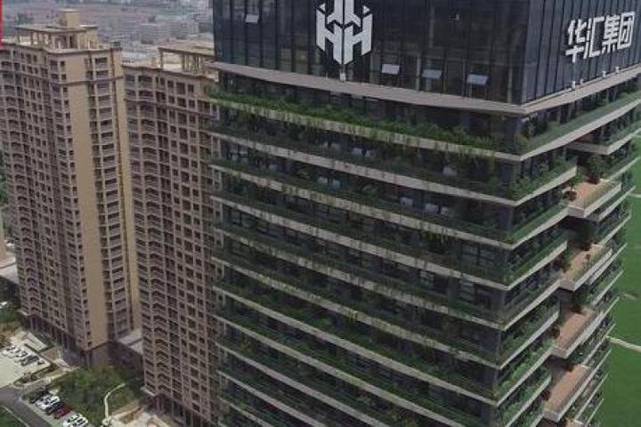 垂直森林大楼
