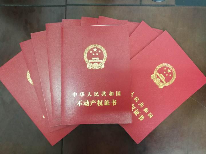 越城区首批农村房屋不动产权证进入发放阶段