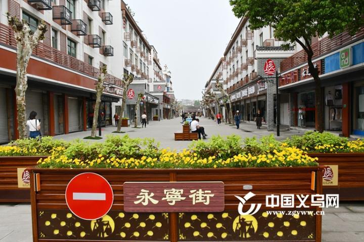 义乌上溪镇风景区