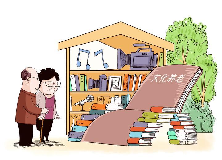 杭州要为老人办这五方面实事 欢迎你来提意见建议