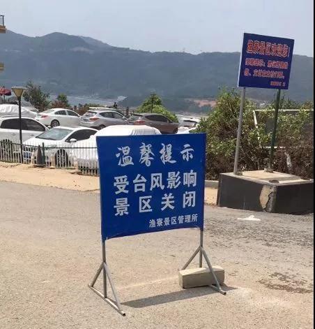 苍南景区全部关闭,摩羯今夜在温州到象山沿海登陆