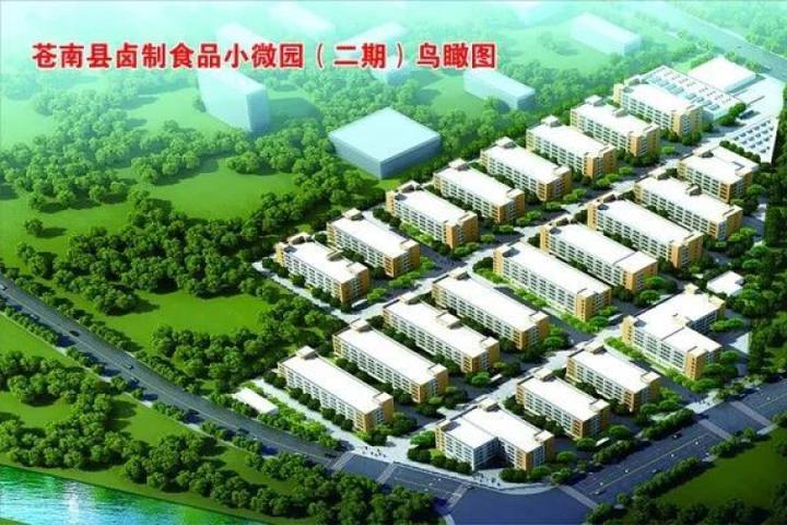 哈尔滨香沪山风景区