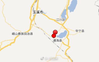 更新|云南通海地震造成24人受伤 8000余房屋受损