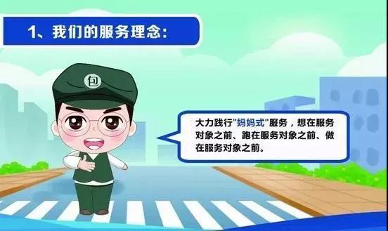 """白鹤镇门牌证新规出炉 在""""最多跑一次""""路上再做减法"""