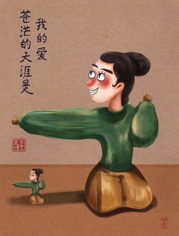 温岭图片表情v图片的美术老师希望最走红学搞笑护士文物上班的图片