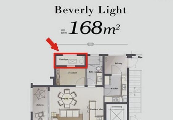 168平方的房子設計圖