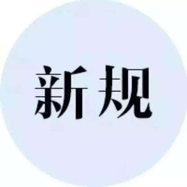 中国小型汽车标志图案