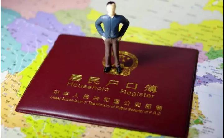 集体户常住人口卡_常住人口登记卡