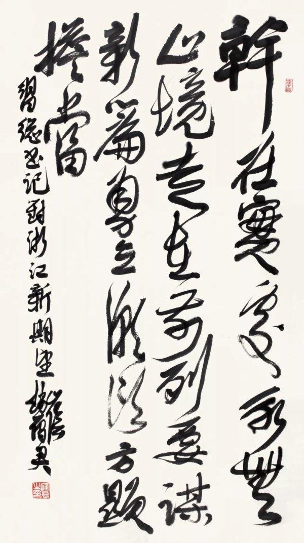 纪念改革开放40周年大型书画摄影作品展示之江新颜图片