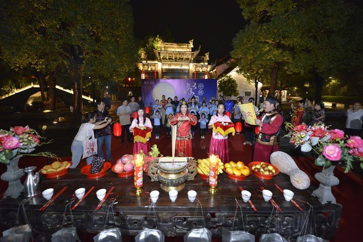 祭月仪式_视频丨风雅又有仪式感的祭月宴 这才是你要的中秋节