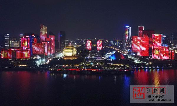 """杭州上演""""我爱你中国""""主题灯光秀"""