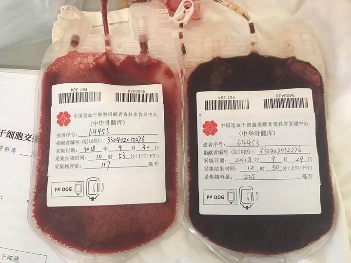 相距千里的爱心馈赠 温州女子两次为广州女生捐献造血