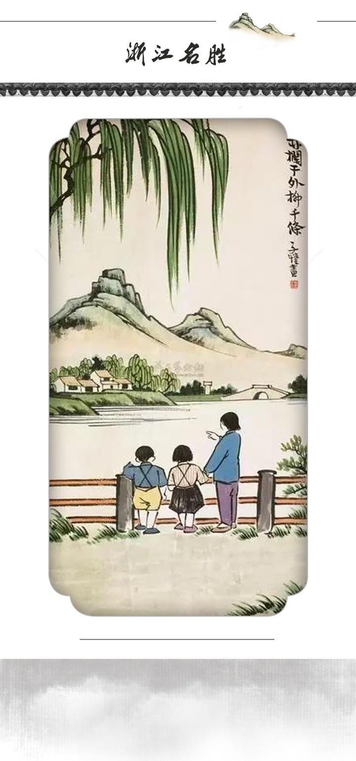 丰子恺常游走于浙江各风景名胜,以画笔描摹秀丽风景,以文字记录独特
