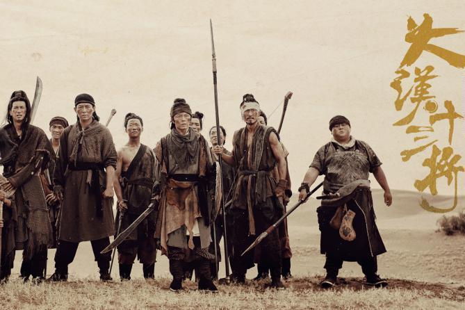 歌手云飞献声电影《大汉十三将》 主题曲《汗青》即将发布