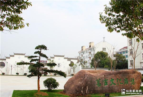 仙居县湫山乡,白塔镇,下各镇和广度乡小城镇整治掠影