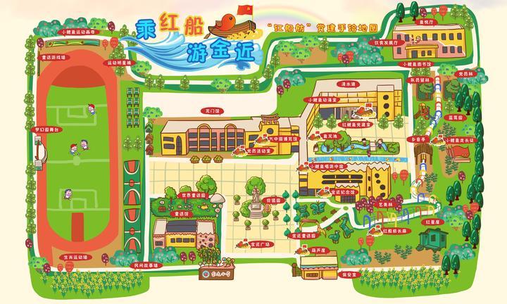 """金近小学""""红船舫""""党建手绘地图日前首发图片"""